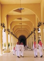 Rapid Saudisation of university staff in Saudi Arabia has thrown up challenges